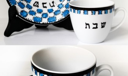 Kop en schotel Joodse Gemeenschap